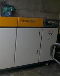 Máy nén khí trục vít 75HP(55KW)
